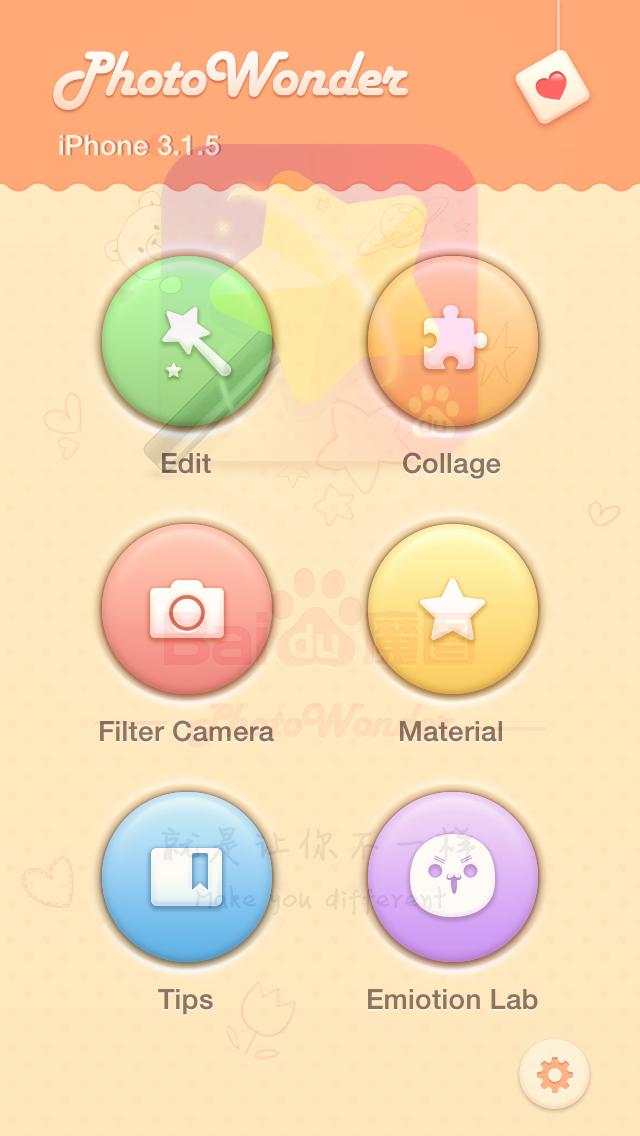 photowonder editing app